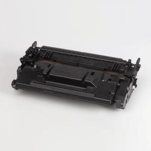 Auf dem Bild sehen Sie den Artikel Cartridge 041 von Canon. Dieses Toner Modell eignet sich für die Wiederaufbereitung und wird daher zum Recycling angekauft.