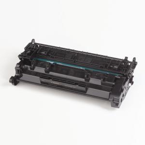 Auf dem Bild sehen Sie den Artikel Cartridge 057 von Canon. Dieses Toner Modell eignet sich für die Wiederaufbereitung und wird daher zum Recycling angekauft.