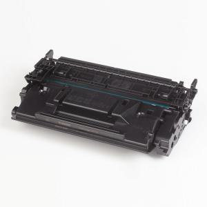 Auf dem Bild sehen Sie den Artikel Cartridge 057H von Canon. Dieses Toner Modell eignet sich für die Wiederaufbereitung und wird daher zum Recycling angekauft.