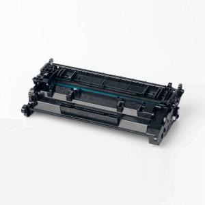 Auf dem Bild sehen Sie den Artikel CF226A von Hewlett-Packard. Dieses Toner Modell eignet sich für die Wiederaufbereitung und wird daher zum Recycling angekauft.
